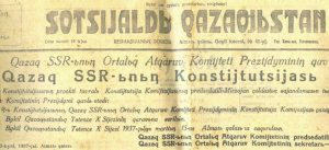Kazakh newspaper in Latin script published in year 1937.